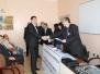 Međunarodna konferencija u Novom Pazaru 28-29. mart 2014.